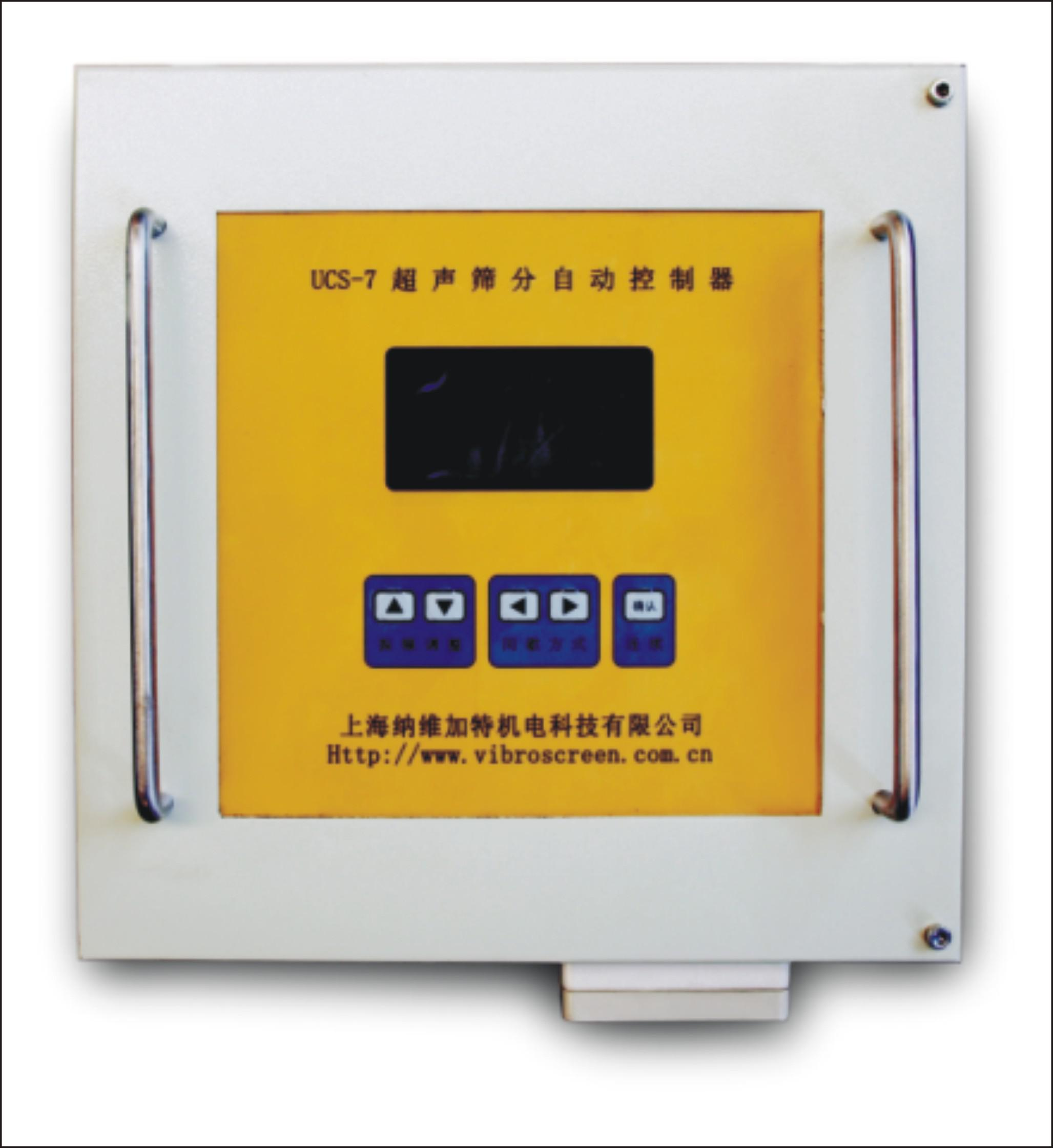 Ultrasonic-Gyratory-Screen-For-Wood Particle-Boards-Powders-Low-Price